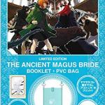 魔法使いの嫁13巻初回限定版・PVCバッグや書下ろし小冊子の内容も!