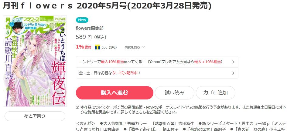 2020-03-28_111939