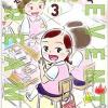 「セブンティドリームズ」3巻ネタバレ感想 クモのアンダソン&4巻発売日