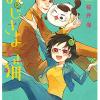 「おじさまと猫」8巻ネタバレ内容と感想 神田空子&星鳴姉弟・9巻発売日情報