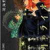 「3月のライオン」16巻ネタバレ感想  零の会いたい宣言&三日月堂拡張計画